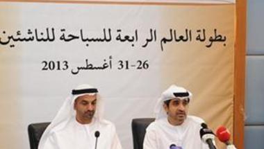 دبي تستعد لتحطيم رقم قياسي جديد في مونديال الناشئين