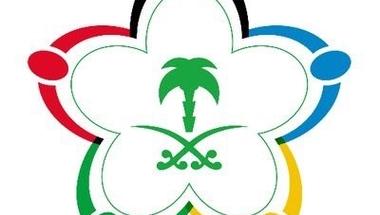 آل الشيخ يدشن الشعار الجديد لـ هيئة الرياضة رياضة كوم