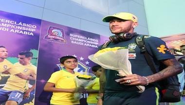 بعثة المنتخب البرازيلي تصل إلى الرياض