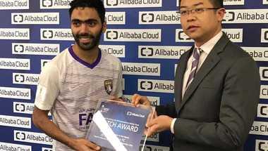 الشحات أفضل لاعب في فوز العين على الترجي