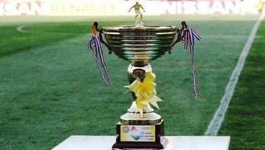 انطلاق منافسات بطولة كأس العراق نهاية الشهر الجاري | رياضة