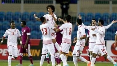 نتيجة بحث الصور عن عموري الإمارات كأس أسيا