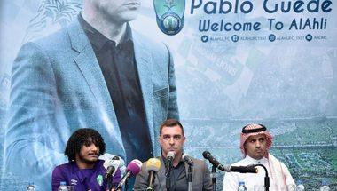 مدرب الاهلي الجديد بابلو غويدي يعقد مؤتمراً صحفياً بعد التوقيع