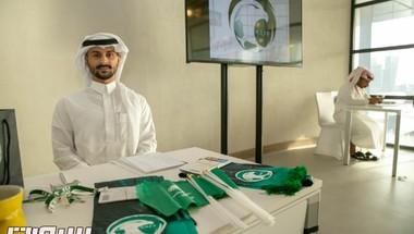 الاتحاد السعودي يبدأ توزيع تذاكر مباراة المنتخب الأول ولبنان