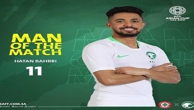 هتان باهبري الأفضل في مباراة الأخضر ولبنان - صحيفة صدى الالكترونية