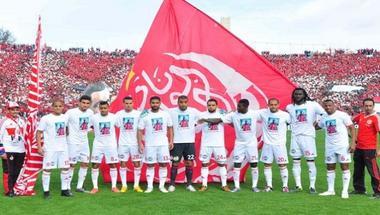 الوداد يكتسح أسيك بخماسية في دوري أبطال أفريقيا