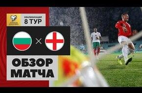 رئيس وزراء بلغاريا يطالب رئيس اتحاد الكرة بالاستقالة بعد أحداث مباراة إنجلترا