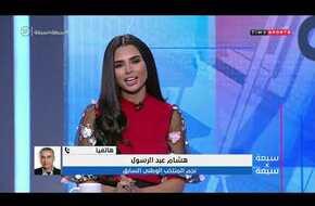 7x7 - حلقة الثلاثاء مع (فرح على) 15/10/2019 - الحلقة الكاملة