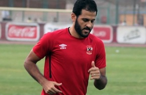 مروان محسن يشارك في مران الأهلي - الرياضة
