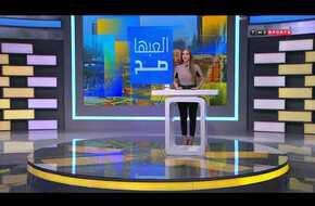 اتحاد الكرة يسحب اليوم قرعة الدور التمهيدي الأول لكأس مصر - العبها صح