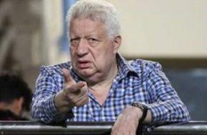 مرتضى منصور يعود ليرد على آل الشيخ ويختفي من جديد - 195 سبورتس - الرياضة