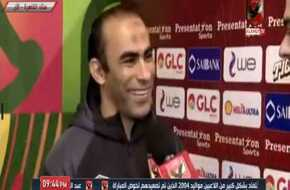 سيد عبدالحفيظ: محدش يقدر يهرب من الأهلي