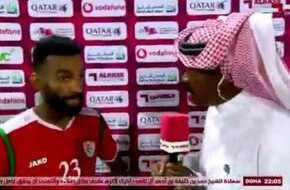 حارب جميل لاعب عمان يعتذر للجماهير بعد الخسارة من السعودية - ميركاتو داي - الرياضة