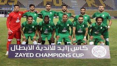 أخبار نادي الهلال : الاتحاد السكندري يعلن قائمته لمواجهة الهلال في كأس زايد -  سبورت 360 عربية