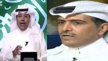 بالفيديو.. الهريفي يرد على عبارات للمطيويع بقله أدب وعدم احترام - صحيفة صدى الالكترونية