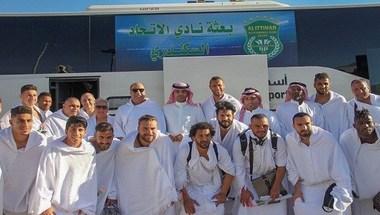 بعثة الاتحاد السكندري تصل جدة استعدادًا للهلال - صحيفة صدى الالكترونية