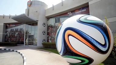اتحاد الكرة يردّ على «الهيئة» بشأن إيقاف الدعم المالي