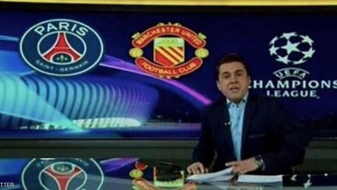 """قناة إيرانية تغير شعار مانشستر يونايتد بسبب """"الرمز المحظور"""""""