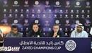 فوساتي: يهمني الأداء وسنحسم التأهل في جدة…وريجيكامب: في الملعب ستكون الأمور مختلفة