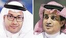 البلطان والدبل أبرز المرشحين لرئاسة اتحاد الكرة
