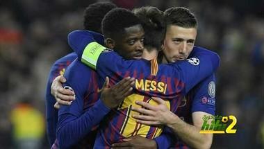 الخصم الذي يخشى لاعبو برشلونة مواجهته في الدور ربع النهائي من دوري الأبطال