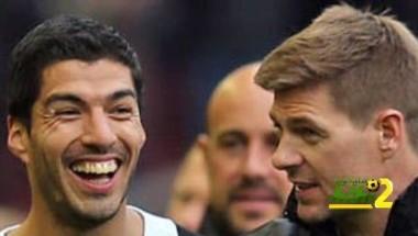 كيف منح جيرارد  فريق برشلونة لويس سواريز على طبق من ذهب ؟