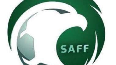 إعلان قائمة «الأخضر» تحت 23 عاماً لتصفيات كأس آسيا 2020