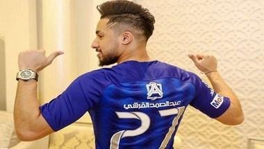 بالفيديو.. باهبري: أضعنا الفوز.. ونعاني من ضغط المباريات - صحيفة صدى الالكترونية