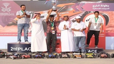 رئيس اتحاد الرياضات اللاسلكية يتوج الفائزين في بطولة الخرج للسيارات اللاسلكية - صحيفة صدى الالكترونية