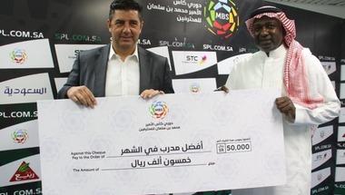 تكريم مدرب ولاعب النصر قبل كلاسيكو الدوري السعودي أمام الاتحاد