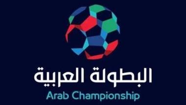 #الوئام تعرض سجل البطولة العربية.. الأندية السعودية الأكثر تحقيقا للقب