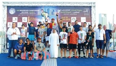 المهيري بطلاً لـ «المحترفين» في بطولة الإمارات للتزلج على الماء