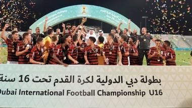 فلامنغو البرازيلي بطلاً للنسخة الـ 9 من بطولة دبي الدولية