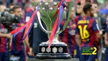 كأس الليغا ينتظر برشلونة يوم السبت