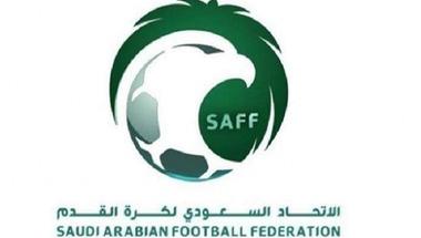 إعادة تشكيل لجنة الانضباط والأخلاق بالاتحاد السعودي
