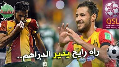 بلايلي يقترب من الدوري القطري مقابل مبلغ خيالي