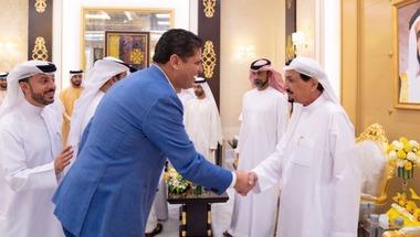 الرمادي: سعداء بالاهتمام الكبير من حاكم عجمان
