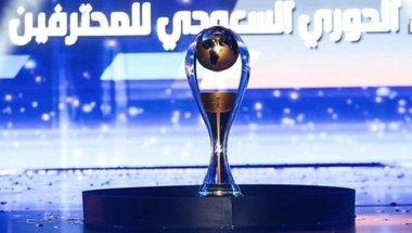 أخبار الدوري السعودي: رسمياً .. تحديد موعد بداية الموسم الجديد من الدوري السعودي -  سبورت 360 عربية
