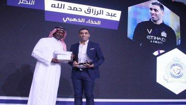 أخبار الدوري السعودي: حمدالله يسيطر.. تعرف على الفائزين بجوائز الأفضل في الدوري السعودي -  سبورت 360 عربية