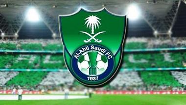 الأهلي يعّول على جماهيره للتأهل في دوري أبطال آسيا