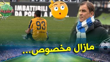 مدرب سبال يفاجئ فارس - الشباك الرياضي