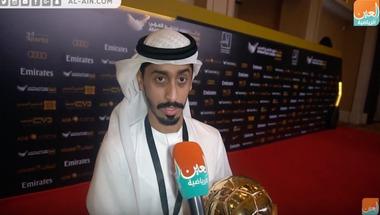 رياضة  خلفان مبارك يتطلع للاحتفاظ بجائزة أفضل لاعب إماراتي