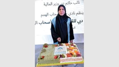 «ماما عائشة».. متطوعة تحتفل بـ «كعكة أصحاب الهمم» للعام الخامس على التوالي