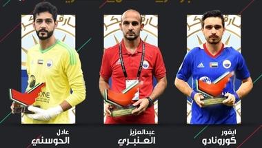 الشارقة يحتكر جوائز دوري الخليج العربي في أبريل