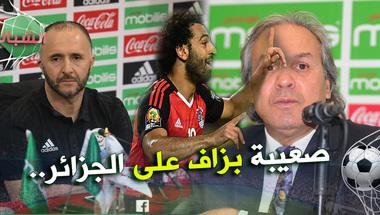 ماجر يرشح مصر للتتويج بالكان