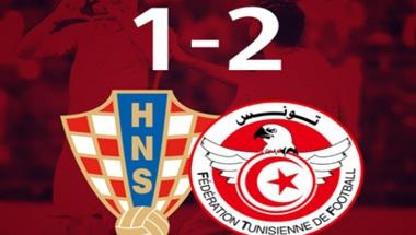 المنتخب التونسي يفوز وديا على كرواتيا