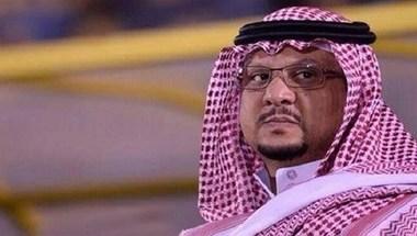 فيصل بن تركي: أتمنى استمرار السويلم وظروفي الحالية لا تسمح للترشح - صحيفة صدى الالكترونية