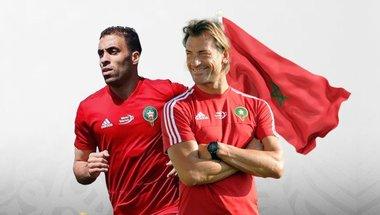 أخبار نادي النصر : تطور مفاجئ قد يعيد حمد الله لصفوف منتخب المغرب ! -  سبورت 360 عربية