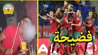 فضيحة أخرى تهز أركان معسكر المنتخب المغربي قبل الكان