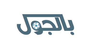 أهداف مباراة بيرو وبوليفيا (3 -1) .. كوبا أمريكا - بالجول